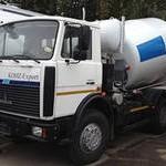 Автобетоносмеситель Tigarbo 9 ДА на шасси Камаз 6520 КОМЗ-экспорт