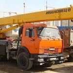 услуги автокрана 20 тонн Клинцы