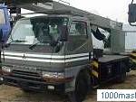 автовышка Mitsubishi Canter услуги
